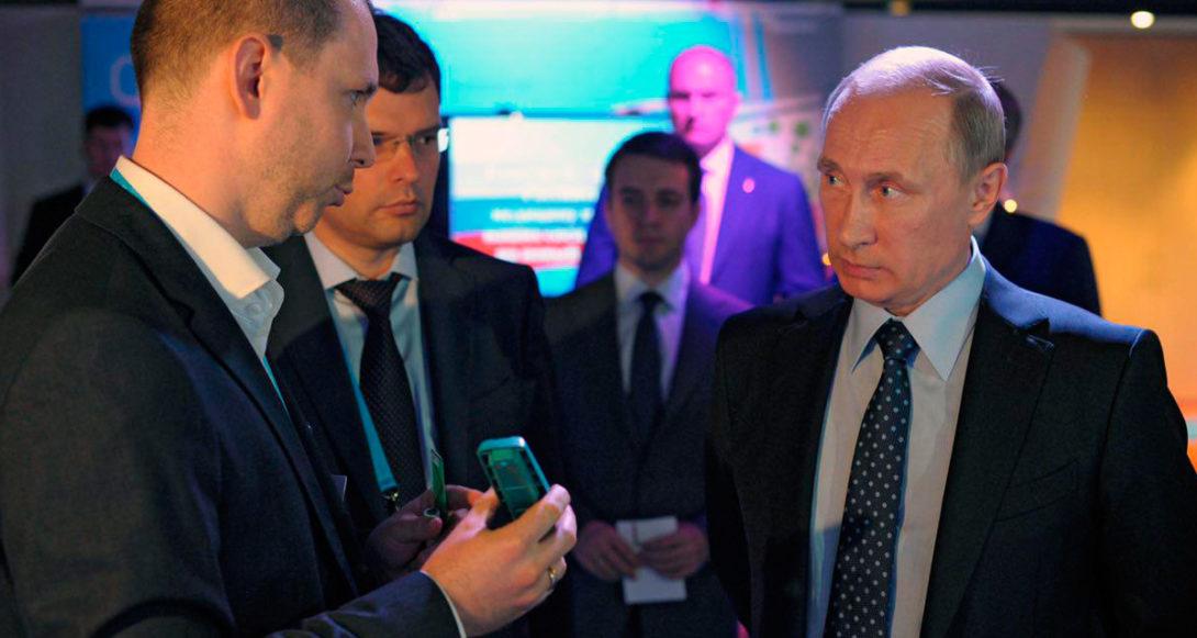 Президент России Путин и президент «СТРИЖ Телематика»