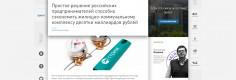 thumb-news-strij-jkh-control-1050x356