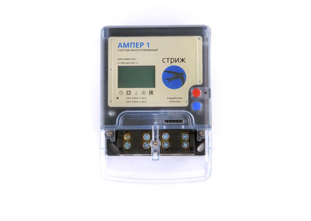 Однофазный счетчик электроэнергии «Ампер-1»