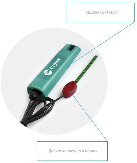 Датчик влажности с интегрированным беспроводным радиомодемом