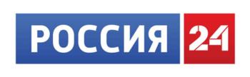 Россия-24 логотип