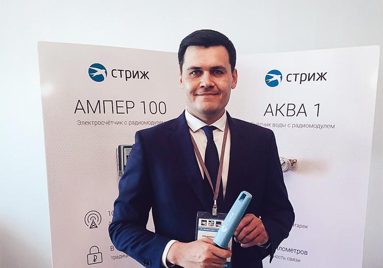 «СТРИЖ» на выставке «Power Astana 2016»