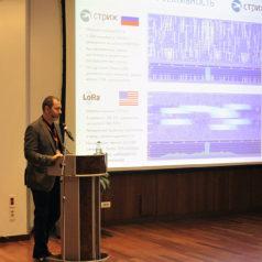 «СТРИЖ Телематика» на IoT Conference 2016