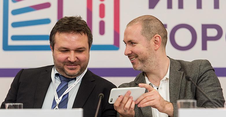 Андрей Синицин на форуме «Интернет+Город»