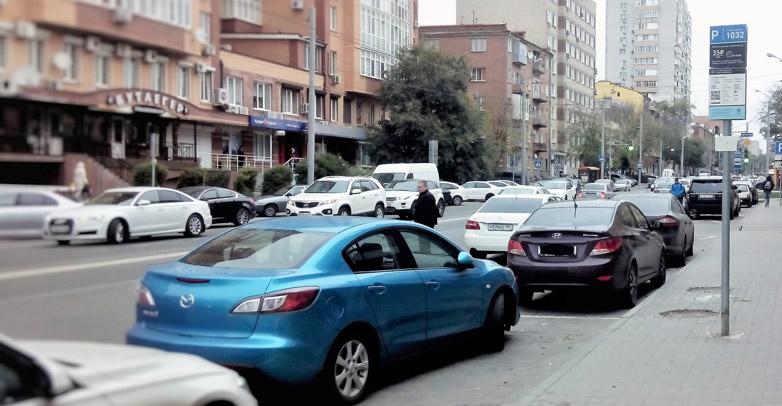 Парковки Ростова-на-Дону