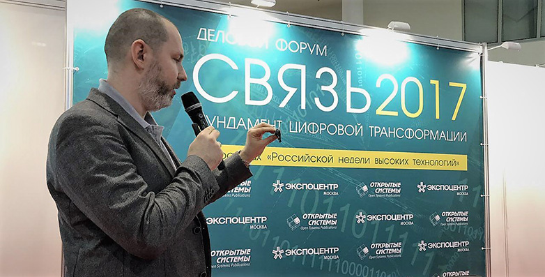 Андрей Синицин на Связь-2017