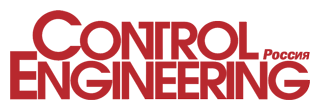 control engineering россия логотип