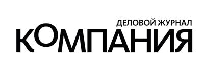 журнал Компания логотип