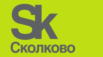 логотип Сколково