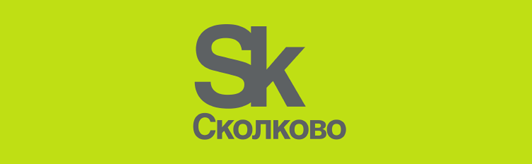 Сколково логотип