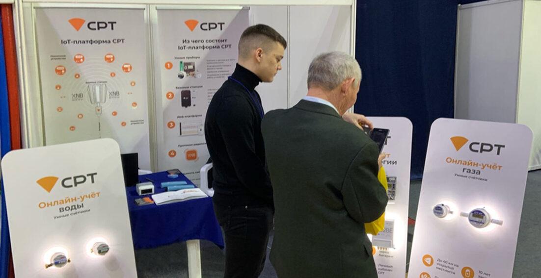 Компания ООО «Техно Сфера» (официальный партнер СРТ) представила стенд с умными устройствами энергоучёта (счётчиками электричества, воды, газа).