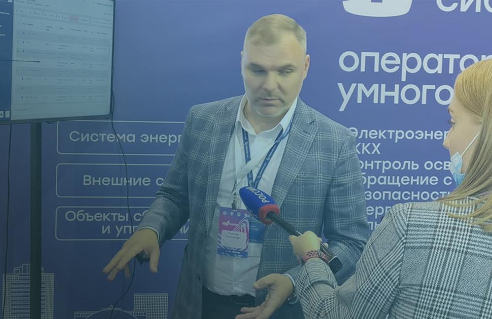 С 25 по 27 августа приняли участие в международном форуме технологического развития «ТЕХНОПРОМ 2021» совместно с партнером компанией «Стриж.Новосибирск» и «Сибсети»