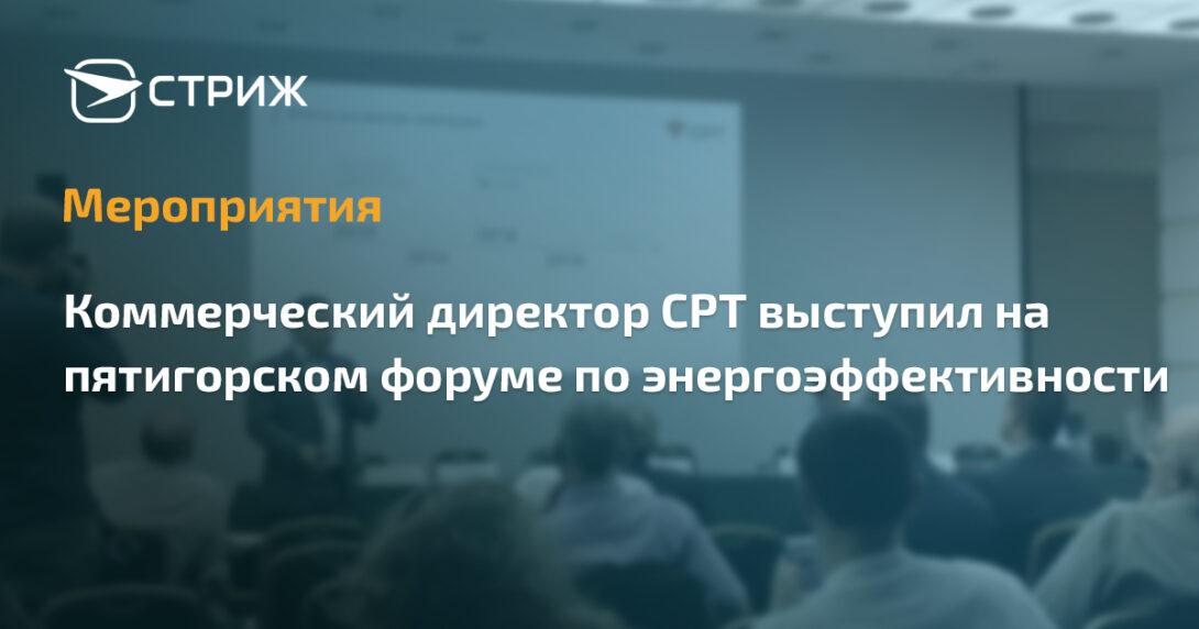Александр Козлов СРТ
