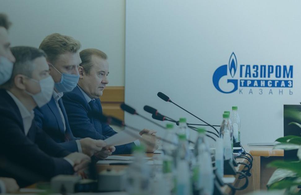 Совещание по вопросам цифровизации производственных процессов и оборудования защиты от коррозии ООО «Газпром трансгаз Казань» СТРИЖ