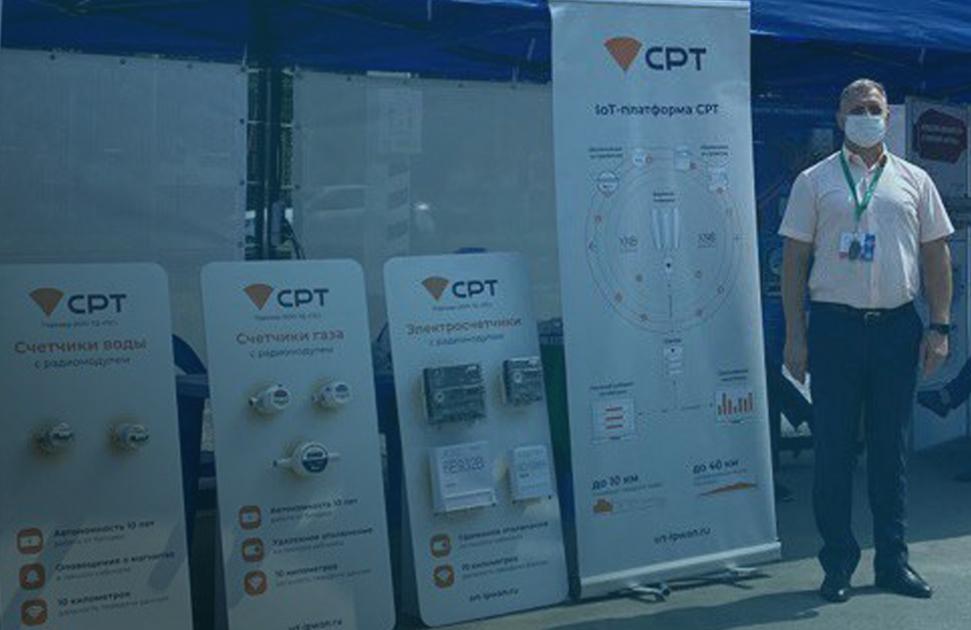 Умные электросчетчики СРТ представили в Краснодаре на выставке «Россети Кубань». СТРИЖ
