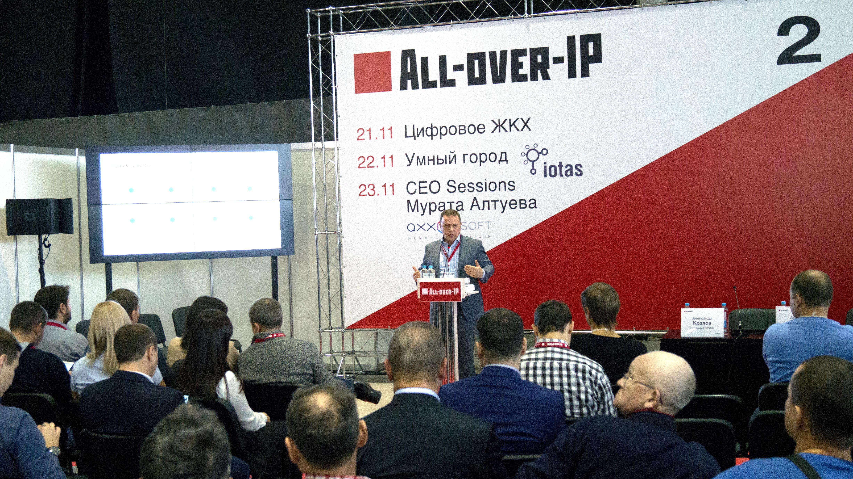 Александр Козлов — спикер конференции «Цифровое ЖКХ» фото