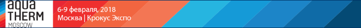 Акватерм лого