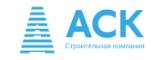 АСК логотип