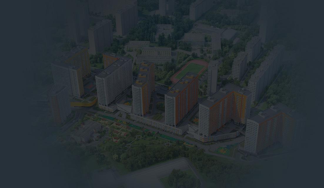 жилищный квартал полупрозрачное фото