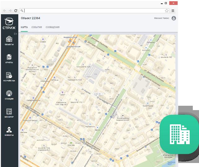 Интернет вещей от СТРИЖ для «умного» города