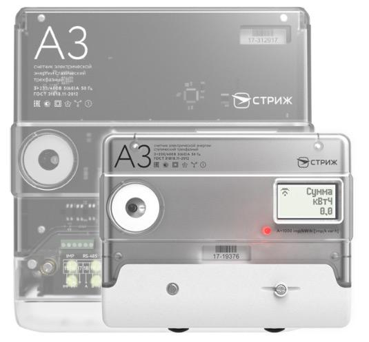 Сравнение размеров А3 и А3М