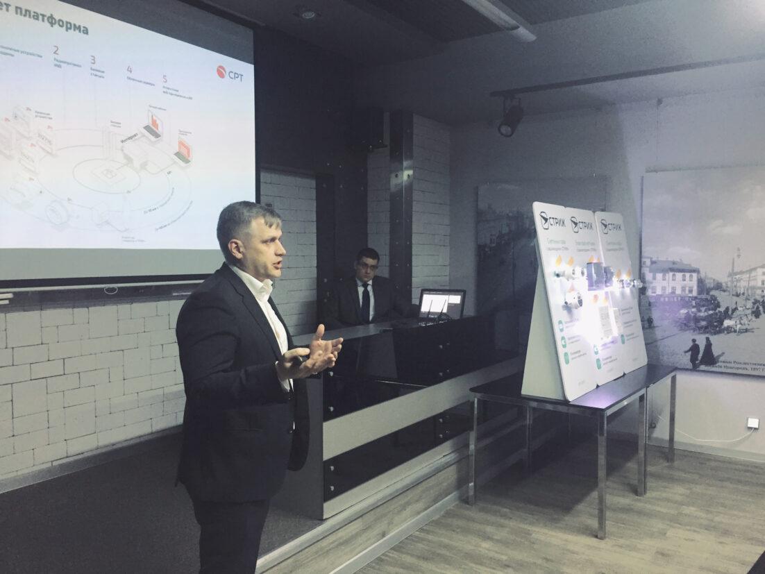 Денис Симакин, выступление на конференции «Умные решения для ЖКХ и строительства»