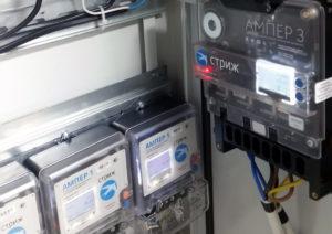 Умные счетчики электроэнергии передающие показания дистанционно
