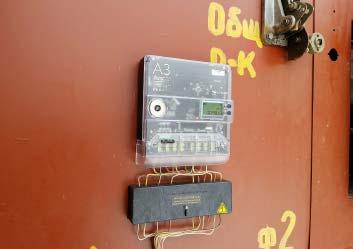 Фото электросчетчика передающего показания автоматически