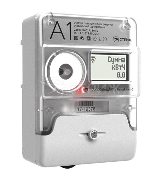 Компактный «умный» электросчетчик A1M ракурс под углом
