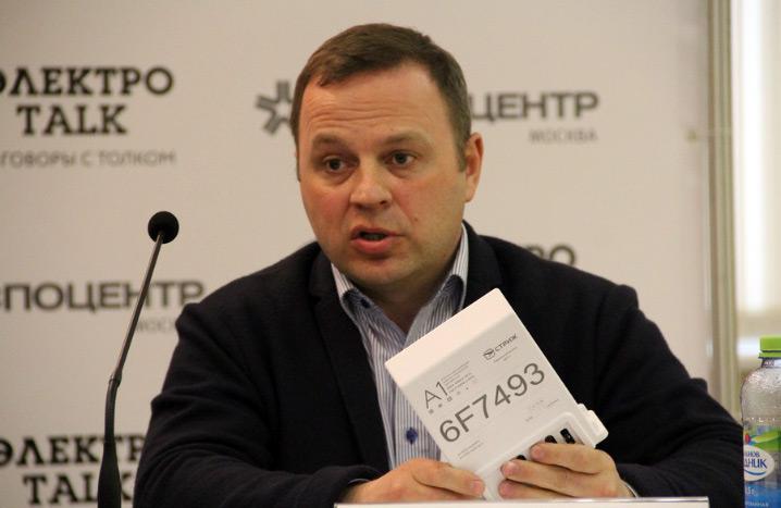 Александр Козлов, фото