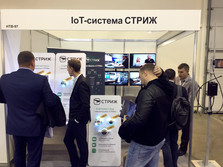 Стенд «СТРИЖ» на Hi-Tech Building 2018 фото