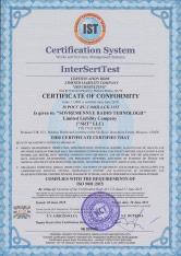 Сертификат соответствия ISO 9001:2015 «ИСО КОНСАЛТИНГ» для ООО «СРТ» английская версия миниатюра