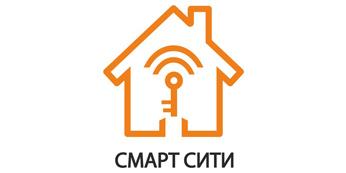 """Логотип """"Смарт Сити"""""""