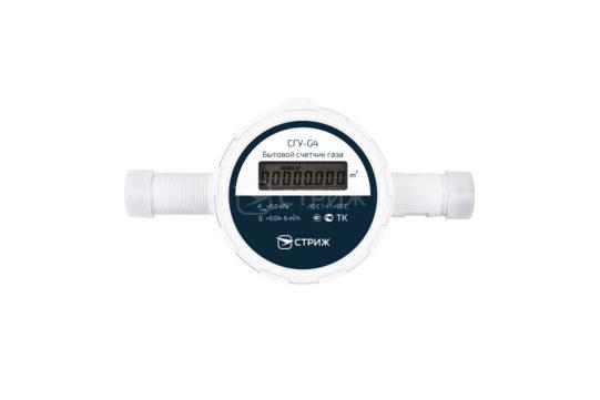 Газовый счетчик СГУ-G4 с телеметрией СТРИЖ ракурс спереди