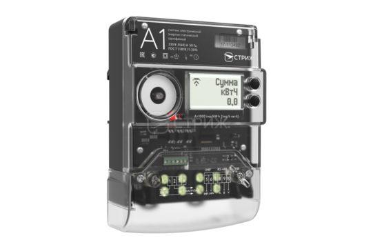 Электросчетчик АСКУЭ с радиомодемом СТРИЖ «А1» ракурс под углом