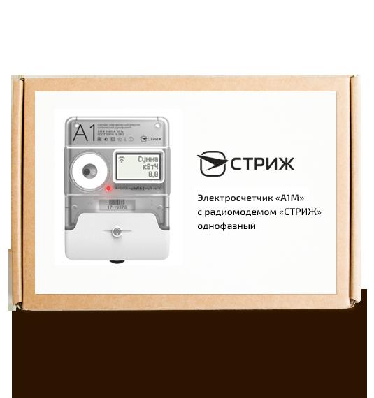 Упаковка счетчика «А1М»