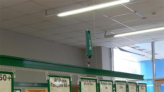 Датчик температуры «СТРИЖ» в супермаркете
