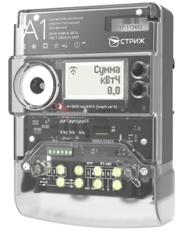 Счетчик электроэнергии с автоматической передачей показаний